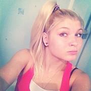 Светлана, 26, г.Ишимбай