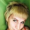 Варвара, 34, г.Ревда (Мурманская обл.)