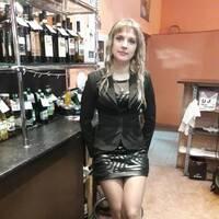 Олеся, 36 лет, Рыбы, Москва