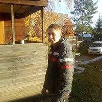 Григорий Sergeevich, 24 года, Овен, Иркутск