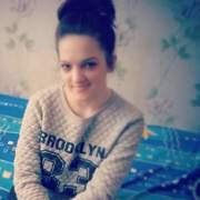 Диана, 20, г.Черкесск