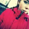 Оксана, 17, г.Тайшет