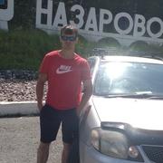 Владислав, 22, г.Назарово