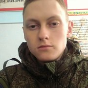 Егор 20 Алдан