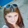 Anastasia, 20, г.Николаев