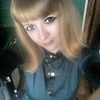 Елизавета, 24, г.Асино