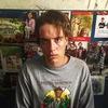 Кирилл, 21, г.Пенза