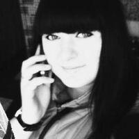 Юленька, 28 лет, Лев, Новосибирск