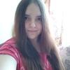Маша, 17, г.Зеленоград