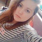 Алёна, 24, г.Воткинск