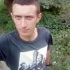 Олександр, 23, Суми