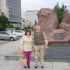 Екатерина, 51, г.Астрахань