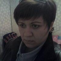 Татьяна, 41 год, Овен, Сальск