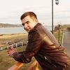 Степан, 21, г.Черемхово