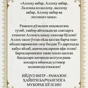 Шах 23 Москва