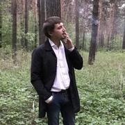 Sergey 27 Екатеринбург