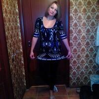 Наталья, 40 лет, Рак, Москва