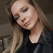 Анечка, 19, г.Сургут