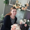 Светлана, 46, г.Сергиев Посад