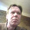 Сергей, 48, г.Южноуральск