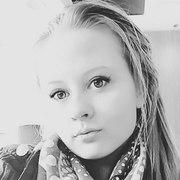 Юлечка Филиппова, 22, г.Новочебоксарск