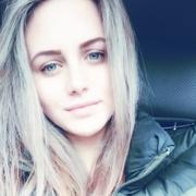 Таисия, 20, г.Южно-Сахалинск