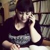 Таня Vitalyevna, 23, г.Торез