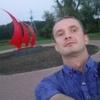 Віталій, 32, г.Ирпень