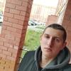 Максим Овчинников, 22, г.Йошкар-Ола
