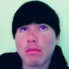 Шамсидин Камолв, 19, г.Екатеринбург