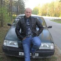 александр, 37 лет, Овен, Брянск