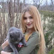 Юлия, 24, г.Ипатово