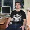 Андрей, 31, г.Кирс