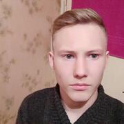Денис, 21, г.Ташкент