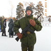 Дмитрий, 25, г.Свирск