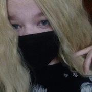 Софья, 19, г.Нижний Новгород