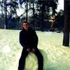 Aleksandr, 30, Barysh