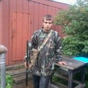 Андрей, 25, г.Онега