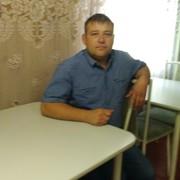 Александр 44 Алтайский