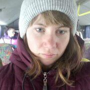 Анна, 24, г.Днепр