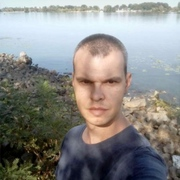 Дима Дима 40 Киев