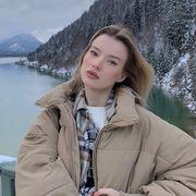 Вероника, 28, г.Мюнхен