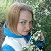 Юля, 32, Чугуїв