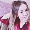 Elena, 26, Uvarovo