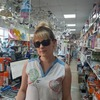 Оксана, 35, г.Курск
