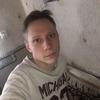 Артур, 20, г.Лубны