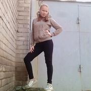 Софа, 16, г.Донецк