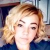 Маша, 28, г.Солигорск