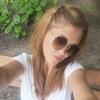 Юлия, 29, г.Запорожье