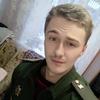 Sergei, 16, Bogoroditsk